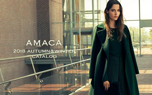 18AW AMACA WEBカタログ