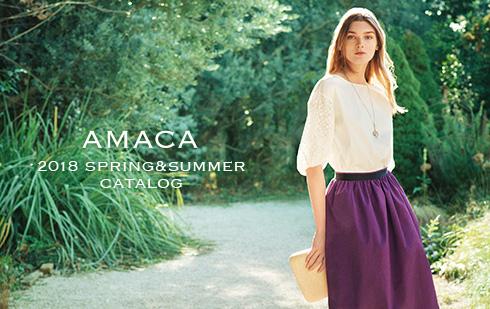 18SS AMACA WEBカタログ