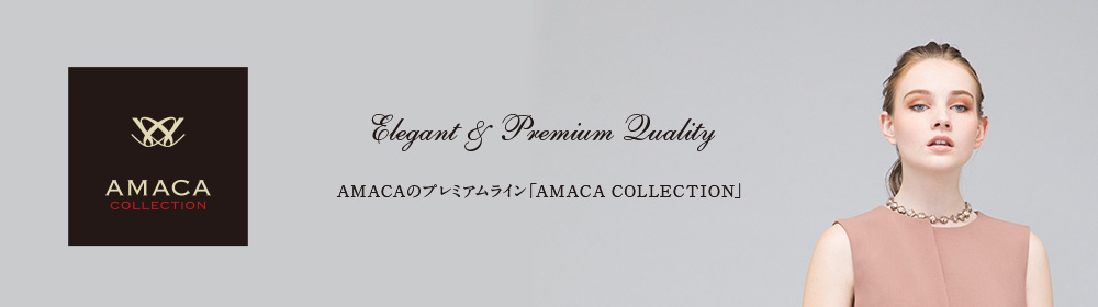Amaca Collection