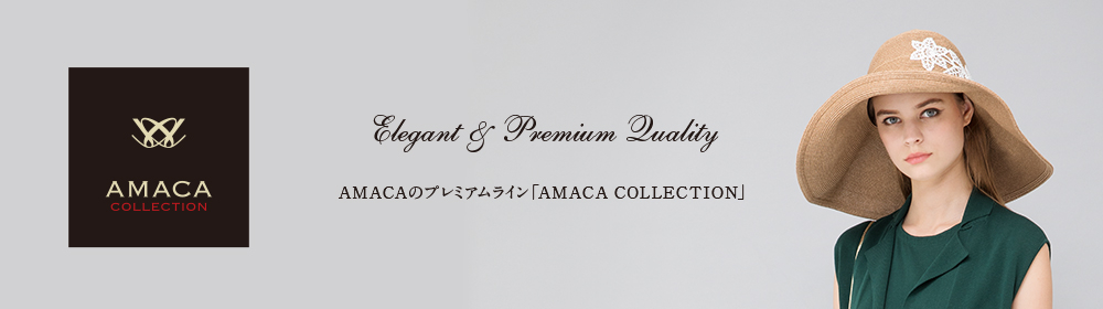AMACA COLLECTION 0529