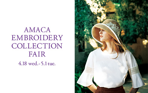 AMACA EMBROIDERY COLLECTION FAIR