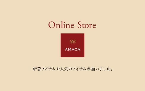 Online Shopモデル画像無し
