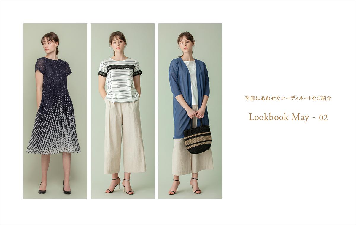 lookbook202105_02