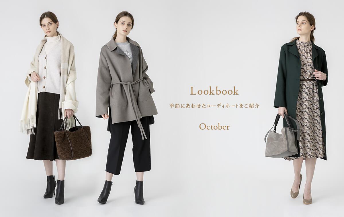 lookbook2021_10