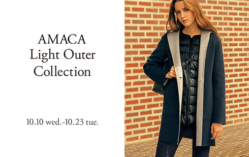 AMACA Light Outer Collection 10.10 wed. 〜 10.23 tue.